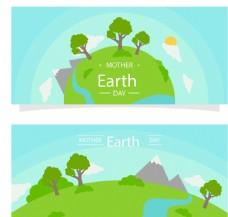 地球日素材