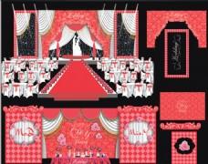 粉色婚庆场景图
