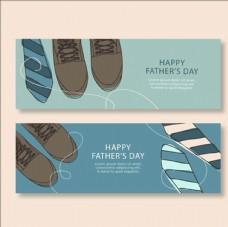 手绘父亲节鞋子领带横幅