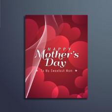 母亲节心形图案红色背景