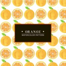 水彩绘橘子无缝背景矢量素材