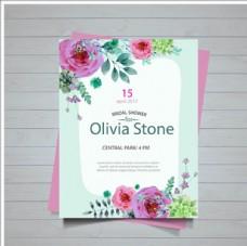 手绘水彩花卉婚礼邀请卡
