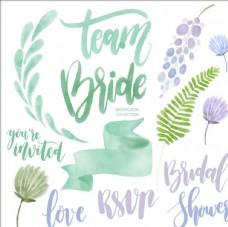 手绘水彩婚礼婚庆设计元素