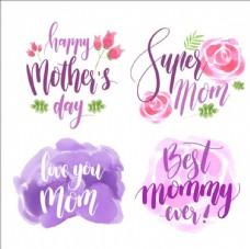 手绘水彩花卉母亲节标题