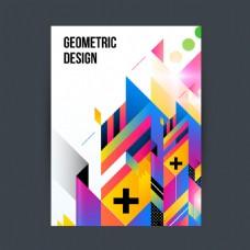 抽象几何图形海报设计背景