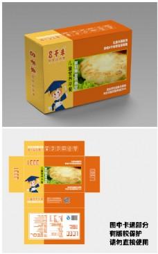 深海鱼儿童营养早餐包装盒设计-鳕鱼堡
