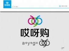 购物商场logo设计