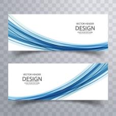 现代风格蓝色波浪纹banner广告背景