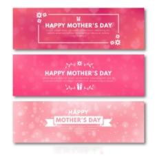 三个粉红模糊背景母亲节广告模板素材