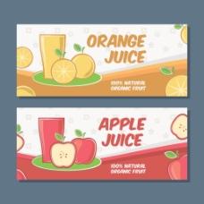 手绘扁平风格苹果橙汁横幅广告模板