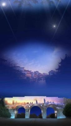 蓝色梦幻广告背景