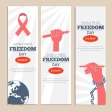 世界新闻自由日各种红色元素横幅广告背景