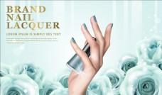 指甲油廣告海報