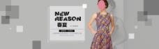 女装服装连衣裙淘宝上新海报