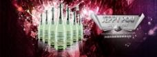 气泡酒电商海报