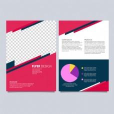粉红色的商业手册设计