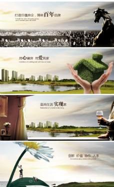 房地产企业文化