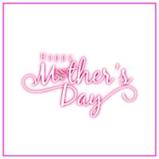 漂亮手绘母亲节艺术字设计
