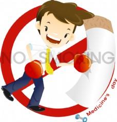 卡通人物禁止吸烟标志