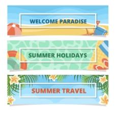 三个暑假棕榈树海滩背景横幅