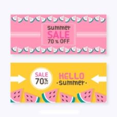 西瓜装饰图案夏季促销横幅