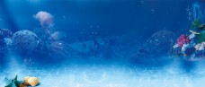 海底banner背景