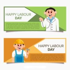 工人劳动节彩色横幅广告模板