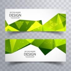 绿色多边形图形横幅banner矢量素材
