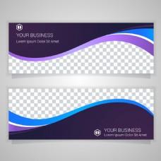 紫色波纹商业横幅模板