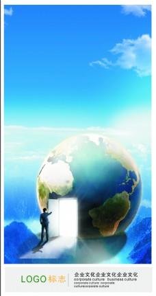 蓝天科技地球CDR