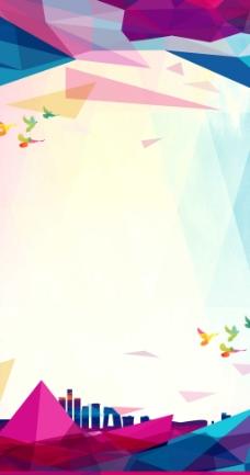 鸽子彩色展架背景素材