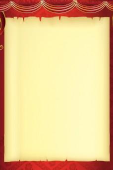红色信纸画册背景