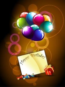 炫彩生日卡片气球背景