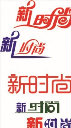 康派斯房车logo