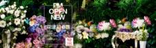花朵背景文艺风格服装女装淘宝上新海报