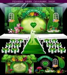 魔法森林婚庆背景
