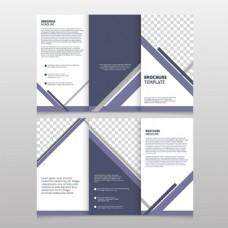 紫色白色抽象图形商业手册设计