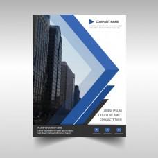 蓝色三角形公司手册模板