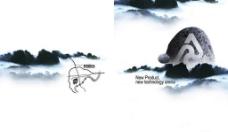 中国风水墨画册封面PSD素材