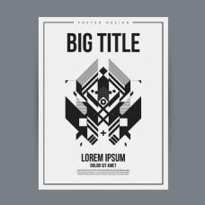 黑白几何抽象装饰图案海报背景