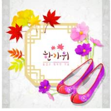 卡通鞋子枫叶背景