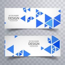 现代创意几何图形矢量广告背景素材