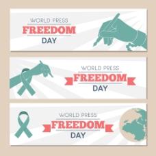 三个关于世界新闻自由日的banner背景