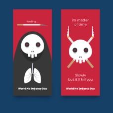 红色灰色禁烟日头骨图形横幅广告模板
