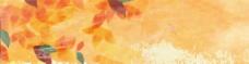 黄色叶子底纹背景图