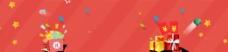 活动banner背景图