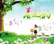 绿色草坪上小女生在拉琴