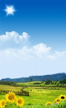 蓝天白云背景