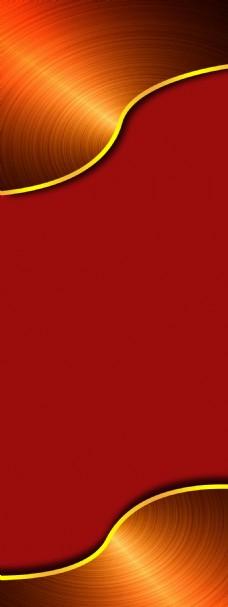 红色服务项目单背景