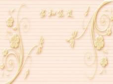 金色花藤家和富贵背景墙